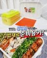 맛있는 김밥준비