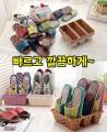 심플 신발 정리함